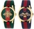 Gucci Le Marché des Merveilles Swiss Watches