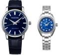 Elegance Grand Seiko Watches