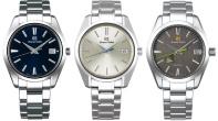 Grand Seiko Heritage Watches