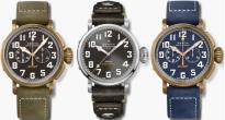 Zenith Pilot Swiss Watches