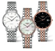Longines Elegant Swiss watches