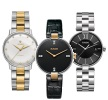 Rado Coupole Swiss watches