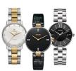 Rado Coupole Swiss watches
