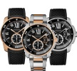 Cartier Calibre Diver Swiss watches