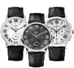 Cartier Rotonde Swiss watches