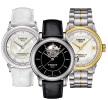 Tissot Diamond Swiss watches