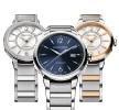 Concord Impresario Swiss watches