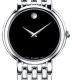 Movado 0605613 Certa Mens Swiss Watch