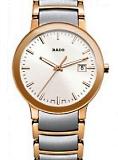 Rado R30555103 Centrix ladies Swiss watch