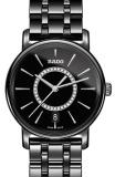 Rado R14063737 Swiss watch