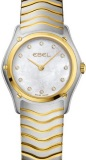 Ebel 1215371 at Swiss Watches