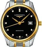 Longines L2.518.5.57.7