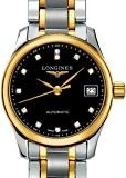 Longines L2.128.5.57.7