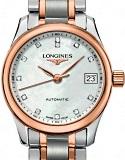 Longines L2.128.5.89.7